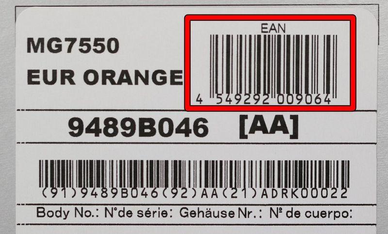 O que é EAN (European Article Number)? post thumbnail